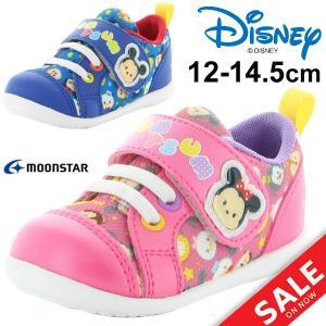 ベビーシューズ 女の子 男の子 子ども ディズニー moonstar Disney ツムツム /DN-B1201 apworld