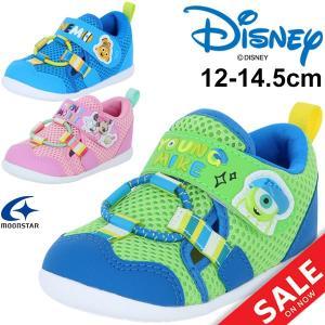 ベビーシューズ 男の子 女の子 子ども ディズニー Disney ムーンスター moonstar キャラクターシューズ キッズ スニーカー ベビー靴 12.0-14.5cm/DN-B1210 apworld