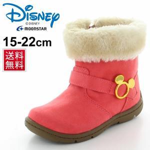 キッズ ウィンターブーツ 女の子 子ども ディズニー ジュニア ガールズ キャラクター カジュアルブーツ ミッキーマウス 子供靴 15.0-22.0cm moonstar/DN-C1198|apworld