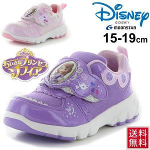 キッズシューズ 女の子 子ども ディズニー Disney ちいさなプリンセスソフィア 15.0-19.0cm 女児 moonstar /DN-C1204|apworld