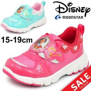 キッズシューズ 女の子 子ども ディズニー ムーンスター moonstar アバローのプリンセスエレナ キャラクター 15.0-19.0cm通園 靴/DN-C1205|apworld