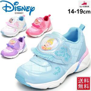 キッズシューズ 女の子 子ども ディズニー プリンセス Disney ムーンスター moonstar スニーカー キャラクター 子供靴 14.0-19.0cm 通園 かわいい/DN-C1225 apworld