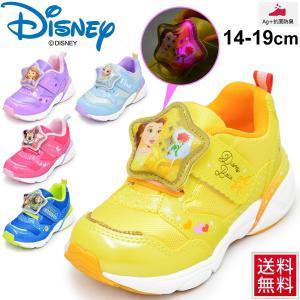 キッズシューズ スニーカー 男の子 女の子 ディズニー Disney ムーンスター moonstar キャラクターシューズ LED搭載 光る 子供靴 15.0-19.0cm 通園 靴/DN-C1226 apworld