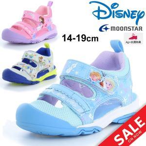 キッズサンダル キャラクターシューズ 男の子 女の子 ディズニー Disney ムーンスター moonstar 子供靴 14-19.0cm /DN-C1233 apworld