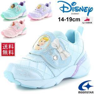 ディズニープリンセス キッズシューズ 女の子 ガールズ スニーカー ジュニア 子ども ディズニー Disney 子供靴 14-19.0cm キャラクター/DN-C1239 apworld