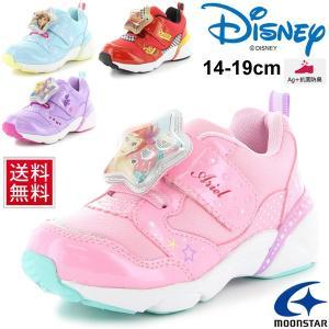 光るキッズシューズ 女の子 男の子 スニーカー 子ども ディズニー Disney キャラクターシューズ LED搭載 子供靴 15.0-19.0cm アリエル/DN-C1244 apworld