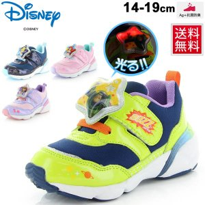 キッズシューズ スニーカー 男の子 女の子 子供靴 ディズニー Disney LED搭載 光る キャラクターシューズ 14.0-19.0cm 2E幅 ディズニープリンセス/DN-C1249 apworld