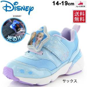 キッズシューズ スニーカー 女の子 子供靴 ディズニー Disney 14.0-19.0cm 2E幅 LED搭載 光る アナと雪の女王 エルサ アナ キャラクターシューズ/DN-C1250 apworld