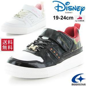 キッズシューズ 女の子 ジュニア ガールズ スニーカー 子ども ディズニー Disney 子供靴 19-24.0cm コートスタイル キャラクター ミニーマウス/DN-J1246 apworld