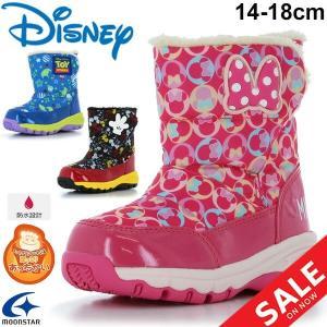 キッズブーツ 男の子 女の子 ウィンターブーツ 子ども 子供靴 ディズニー Disney ミッキー ミニー トイストーリー 14-18.0cm 防寒靴 防水設計/DN-WC032E apworld
