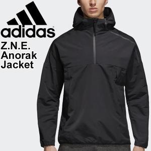 ウインドジャケット メンズ/アディダス adidas Z.N.E. アノラック ジャケット/男性 アウター/DRF39|apworld