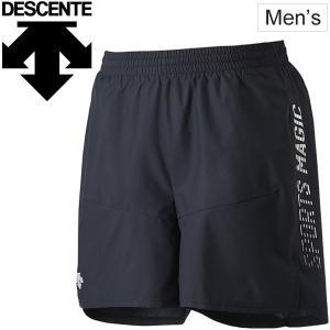 ランニング パンツ メンズ デサント DESCENTE SPRTS MAGIC グラフィック ショートパンツ/ランニング ジョギング マラソン トレーニング 男性/DRMMJD80|apworld