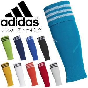 サッカーストッキング アディダス adidas チームスリーブ18 メンズ レディース サッカー フ...
