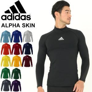 コンプレッション 長袖シャツ メンズ アディダス adidas ALPHASKIN 当店別注カラー ...