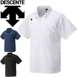 デサント(DESCENTE)から、ボタンダウンポロシャツです。  吸汗速乾機能付きのポロシャツ(胸ポ...