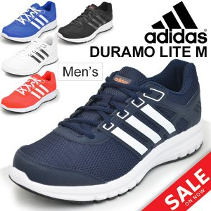 ランニングシューズ メンズ アディダス デュラモライト adidas DURAMOLITE M/ジョギング マラソン トレーニング/DuramoLiteM