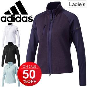 トレーニングジャケット レディース アディダス adidas アディダス adidas ID Pls ファブリックミックス ジャケット 女性用/DUV24|apworld