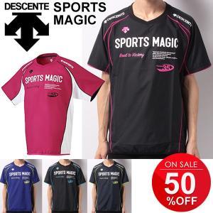 プラクティスピステ 半袖 メンズ/デサント DESCENTE バレーボール 練習着 SPORTS MAGIC 男性用 プラシャツ DVB3760 クラブ 部活 スポーツウェア/DVB-3760|apworld