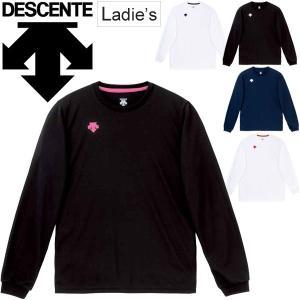 デサント(DESCENT)から、レディースの長袖Tシャツです。  吸汗、速乾性に優れたプラクティスシ...