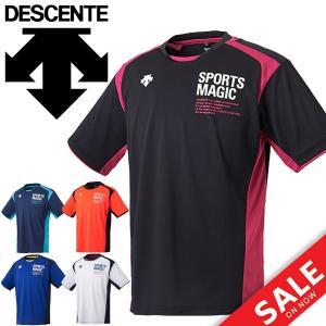 プラクティスシャツ 半袖 メンズ レディース デサント DESCENTE バレーボール ウェア 練習着 部活 トレーニング Tシャツ プラシャツ/ DVULJA54