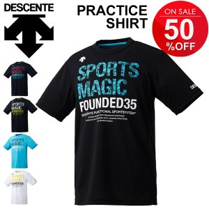 Tシャツ 半袖 メンズ レディース デサント DESCENTE バレーボール プラクティスシャツ スポーツウェア 練習着 トレーニング / DVUNJA52|apworld