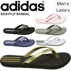 ビーチサンダル メンズ レディース シューズ/アディダス adidas/EASYFLP-SANDAL|apworld