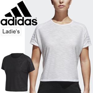 Tシャツ 半袖 レディース/アディダス adidas ID 3ストライプ/トレーニングシャツ 女性 フィットネス/EAW81|apworld