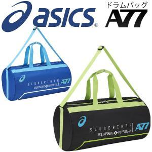 ドラムバッグ ボストンバッグ アシックス asics A77 スポーツバッグ 33L ダッフルバッグ 部活 試合 合宿 旅行 メンズ レディース かばん/EBA636|apworld