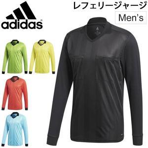 サッカーウェア  長袖メンズ アディダス adidas レフェリージャージー L/S  審判ウェア/ EBR16【取寄】|apworld