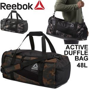 ボストンバッグ メンズ レディース/リーボック Reebok アクティブ カモフラージュ ダッフルバック/スポーツバッグ 48L トレーニング ジム 旅行 鞄 かばん/ECK77|apworld