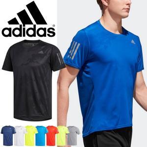 Tシャツ 半袖 メンズ アディダス adidas RESPONSE 半袖シャツ トレーニングウェア ランニング ジョギング ジム 男性 トップス カットソー スポーツウェア/EEO04
