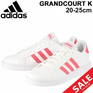 キッズシューズ ジュニア スニーカー 女の子 子供靴 アディダス adidas/グランドコート GRANDCOURT K 21-25.0cm ひも靴 コートシューズ ピンク  /EG5136 apworld