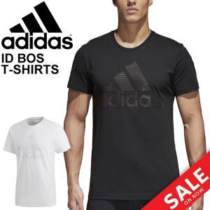 Tシャツ 半袖 メンズ/アディダス adidas ID BOS TEE/トレーニングシャツ 男性 ジム ランニング フィットネス/ELG65 apworld