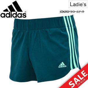 ランニングパンツ レディース アディダス adidas RESPONSE ショーツ  女性用 ジョギング マラソン トレーニング ジム ヨガ フィットネス/EMG36|apworld