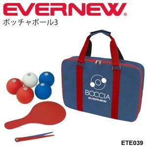 ボッチャ体験版セット エバニュー EVERNEW ボッチャボール3 体育用品 体育用具/ETE039【取寄】