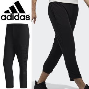 トレーニングパンツ 7分丈 メンズ/アディダス adidas M4T タイポグラフィック3/4ウーブンパンツ/ボトムス 男性 ランニング ジョギング ジム /ETU16|apworld