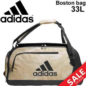 ボストンバッグ /アディダス adidas EPS/スポーツバッグ 33L ダッフルバッグ バックパック/ETX08【ギフト不可】 apworld