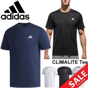 Tシャツ 半袖 メンズ/アディダス adidas ESSENTIALS CLIMALITE パックTシャツ/男性 ワンポイント/ETZ84