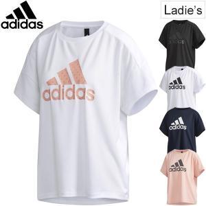 Tシャツ 半袖 レディース アディダス adidas ビッグロゴ TEE/スポーツウェア フィットネス トレーニング ヨガ 女性 ゆったりシルエット/EUA46