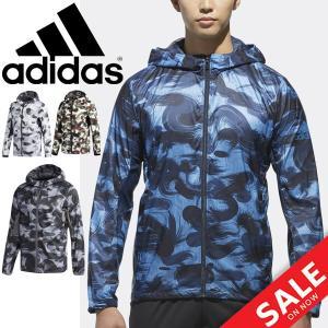 ウインドブレーカー ジャケット メンズ/アディダス adidas M4T トレーニングウェア/男性 アウター/EUC80|apworld