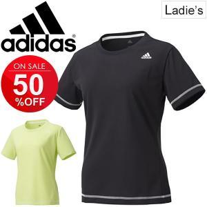 Tシャツ 半袖 レディース/アディダス adidas D2M トレーニングウェア/定番 ロゴ ワンポイント 女性用 半袖シャツ/ランニング フィットネス ジム トップス/EUD14-