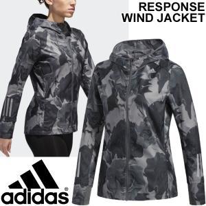 ウインドブレーカー ジャケット レディース アディダス adidas RESPONSE フード付 グラフィック ジャケット/トレーニング スポーツウェア 女性EWD87|apworld