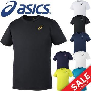 Tシャツ 半袖 メンズ レディース/アシックス asics トレーニンングシャツ ウォームアップ ランニング ジム ワンポイント 半袖シャツ シンプル/EZT719