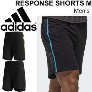 ランニングパンツ メンズ/アディダス adidas RESPONSE ショーツ M/ハーフパンツ 7インチ 男性/FAW04|apworld
