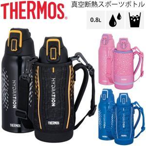 水筒 サーモス THERMOS 真空断熱スポーツボトル 保冷専用 0.8L 0.8リットル/スポーツ...