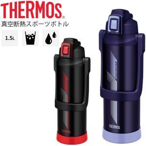 水筒 サーモス THERMOS 真空断熱スポーツボトル 1.5L 保冷専用 1.5リットル/水分補給/FJI-1500|APWORLD
