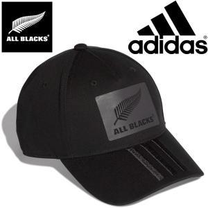キャップ メンズ レディース アディダス adidas ALL BLACKS オールブラックス 帽子 ラグビー アクセサリー ロゴ 3ストライプ スポーツ観戦/FLX17 apworld