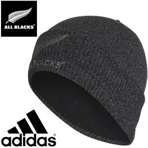 ニットキャップ ビーニー メンズ レディース /アディダス adidas ALL BLACKS オールブラックス/ニット帽子 ワッチキャップ ラグビー アクセサリー/FLX23|apworld