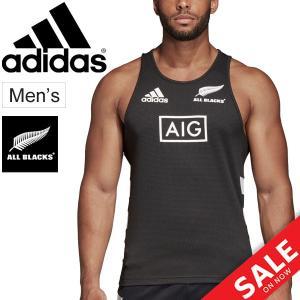 ノースリーブ Tシャツ タンクトップ メンズ アディダス adidas ALL BLACKS オール...