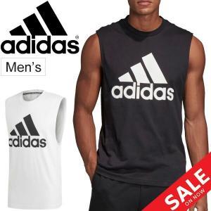 タンクトップ ノースリーブ Tシャツ メンズ アディダス adidas M MUSTHAVES BA...